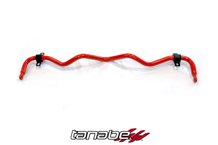 Rear Stabilizer Bar for G37 Coupe
