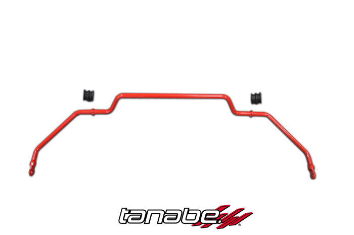 Rear Stabilizer Bar for gtr