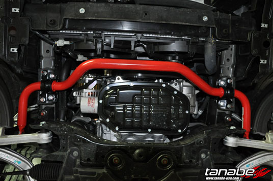 350Z HR Stabilizer Bar