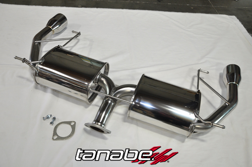 Tanabe USA R&D Blog | Tanabe Medalion Touring Exhaust on